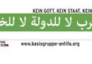 Veranstaltungsreihe: Kein Gott. Kein Staat. Kein Kalifat.
